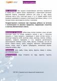ilovepdf_merged-2_page-0010